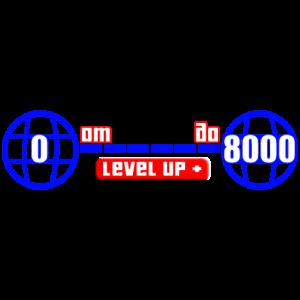 Уровень от 0 до 8000